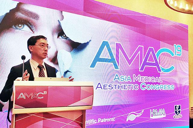 林政賢醫師,高雄皮膚科診所推薦,AMAC